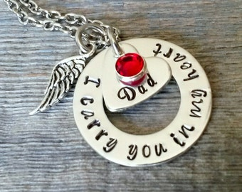 Memorial  Necklace - I Carry You in my Heart Necklace, Loss of Father, Memory of Dad, Dad Remembrance, Memorial Jewelry, Remembrance Jewelry