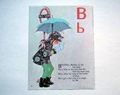 Mud Room Decor Vintage Nursery Book Page Belinda Rainy Day Letter B Initial Childrens Art Print Illustration
