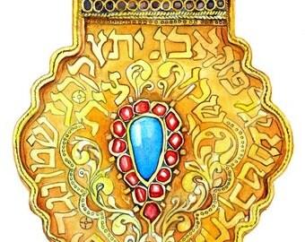 Watercolor ART, blessing, print of original watercolor, Persian amulet, watercolor art, Judaica, watercolor painting, housewarming gift