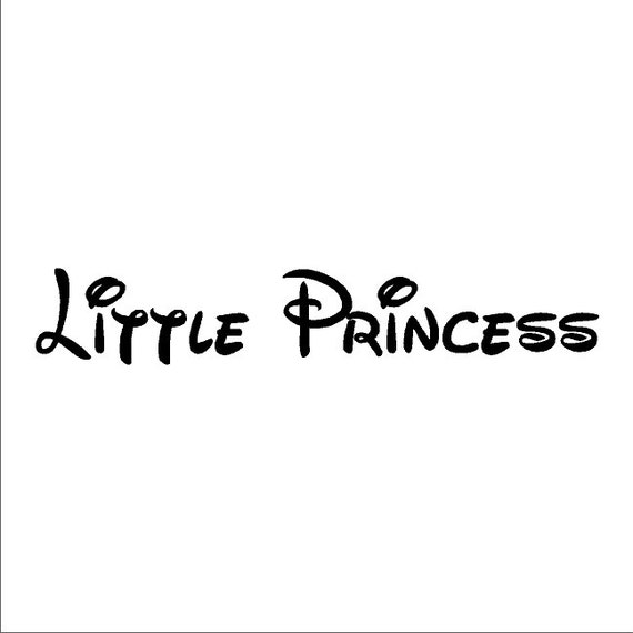 Popular Items For Princess Wall Decal On Etsy | Suzuki Cars