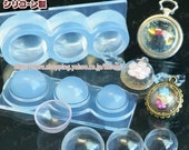 Lovely Parts Hollow Dome (M) High Quality Silicone Soft Mold For Clay / Resin / UV Resin/ Soap from Japan C-587