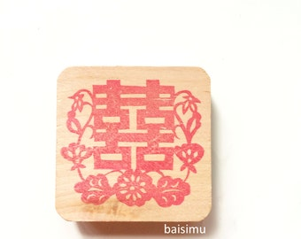 Double happiness wedding stamp - Made to order