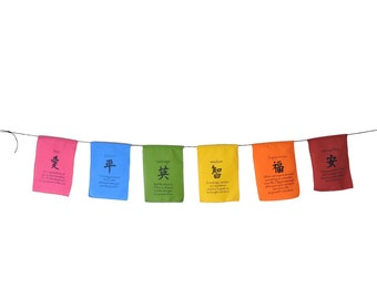 Handmade Tibetan Affirmation Prayer Flags Peace,Happiness,Courage, Love Tranquility