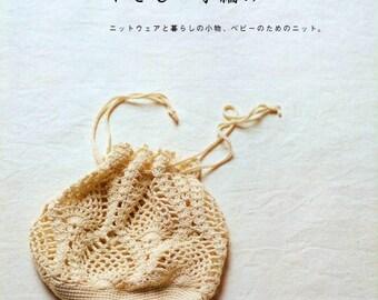 Ondori Crochet Lace - Japanese eBook Pattern - Instant Download PDF