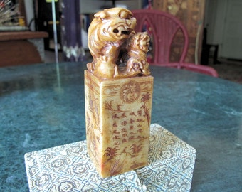 Chinese Chop-Vintage Foo Dog Seal in Hand Carved Soapstone with Engraved Text