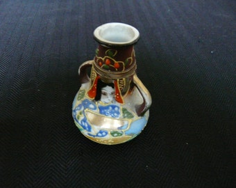 Vintage Japanese Goldcastle Vase