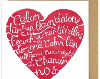 Calon Lan Card. Red Calon Lan Heart. Welsh Rugby Song Lyrics. Pure Heart. Wales Patriotic Hymn Cymru. A6 Welsh Greetings Card. Cymraeg.