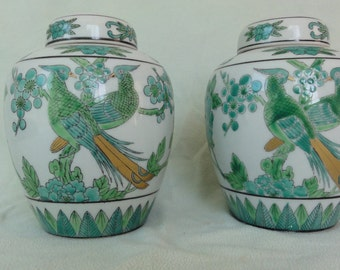 Vintage Pair of Gold Imari Chinoiserie Jars