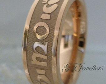 Rose Gold Tungsten Ring, Celtic Wedding Band, 18K Gold Anniversary celtic ring, men women, Mo Anam Cara, wedding ring