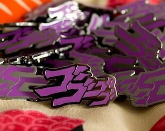 Jojo's Bizarre Adventure Enamel Pin / Lapel Pin / Jewelry / Badge