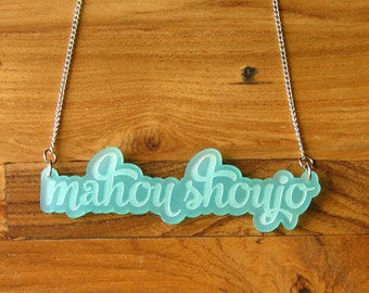 Frosted Mahou Shoujo Necklace (More Colours Available)