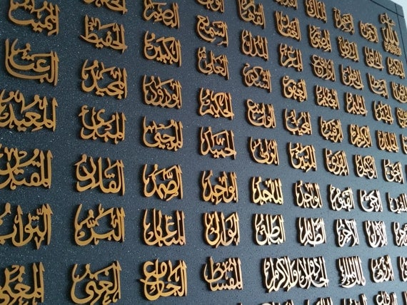 Handcrafted 99 names of allah large modern islamic art for Allah names decoration