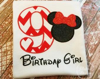 Disney-Inspired Birthday Shirt - 16th - 21st - 40th - 50th - 60th - Custom Birthday Tee 929