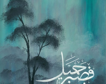 islamic calligraphy waterfall Patience is beautiful - print of original painting-  by leila mansoor