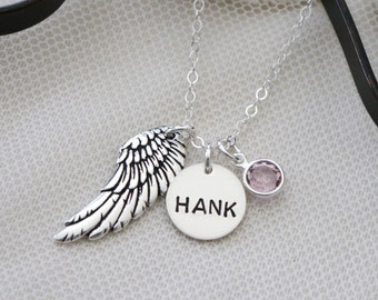 Memorial Name Necklace, Brother Remembrance Gift, Memorial Gifts, Sympathy Gift, Angel Wing Name Necklace, Name Birthstone, Angel Wing