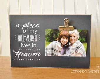 Sympathy Gift Idea, Condolence Gift Photo Frame  {Piece of My Heart Lives in Heaven}  Picture Frame, Memories Frame, Remembrance Gift