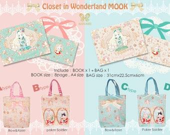 MOOK-Closet in Wonderland-BOOK&BAG