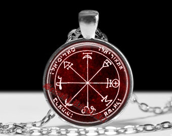First pentacle of Mars pendant, talisman for gaining courage, ambition, enthusiasm & all physical accomplishments, ceremonial magick, #103