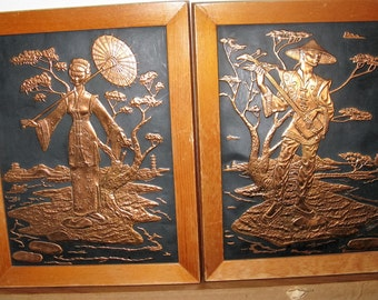 Mid Century Modern 1950's Copper Relief Wall Art, Pair of Asian Subjects, Geisha? and Musician, Kitschy 1950's Copper Relief