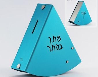 Tzedakah box - Charity box by Shraga Landesman, Judaica, Anodised aluminum
