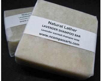 Lavender Shampoo Bar - SHAMPOO BLISS