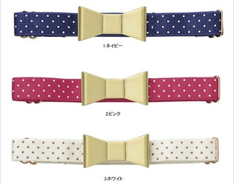 Japan Designs Planner Band Accessories