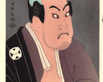 "Japanese Ukiyo-e Woodblock print, Sharaku, ""Actor Tanimura Torazo as Washizuka Happeiji"""