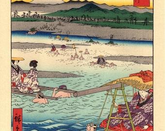 "Woodblock print, Japanese Ukiyoe, Hiroshige, ""The Ôi River between Suruga and Tôtômi Provinces"", Thirty-six Views of Mount Fuji ."
