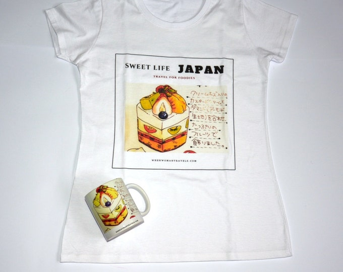 Gift set for her- Japan for foodies - womens tee - coffee mug - original design by ©WhenWomanTravels