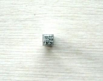 Vintage Japanese Typewriter Key - Vintage Typewriter Key - Metal Stamp - Kanji Stamp - Chinese Character  Fence