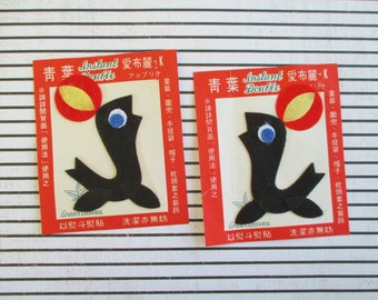 SALE Pair of Vintage Instant Double Japanese Seal Patches