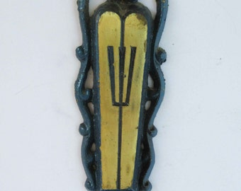 A vintage solid brass  mezuzah made in Israel.