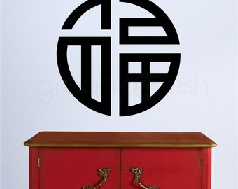 FU FORTUNE LUCK Chinese symbol inspired wall decals - Asian Feng Shui decal decor