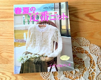 Vintage Japanese Craft Book, Knit Blouse Pattern, Knit Sweater Pattern, Knit Cardigan Pattern, Spring Knitting Pattern