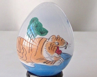 Vintage Glass Egg Églomisé Hand Painted Tiger Easter Egg Gift Oriental Art Vintage 1980s