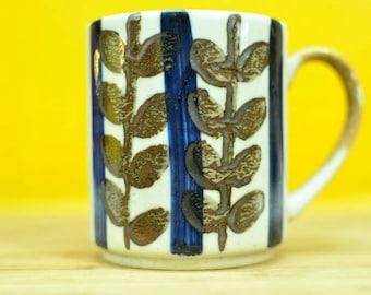 Midcentury Modern Style Ceramic Coffee Mug Stoneware Glazed Navy Stripes Brown Leaves Pattern