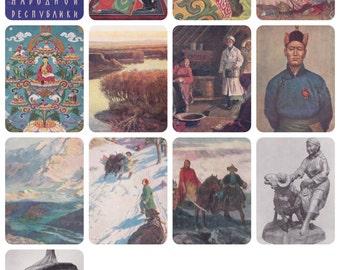 Mongolian Art. Complete Set of 12 Vintage Postcards in original cover -- 1959