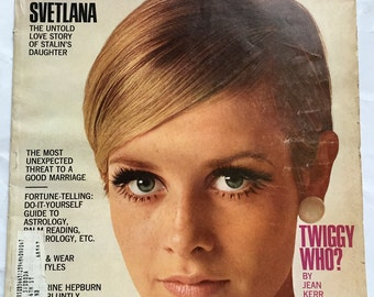Vintage McCall's Magazine July 1967 Good Condition 146 Pages