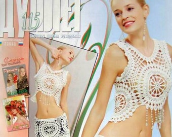 Crochet patterns magazine DUPLET 115