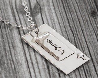 Personalized Rectangle Initial Necklace / Cross Sterling Silver Pendant Necklace / Hand stamped Necklac