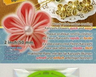 Clover Kanzashi Flower Maker - Orchid Petal Small (8486)