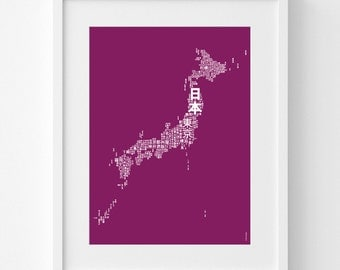 Japan Map in Japanese – Typographic Map – Japanese Wall Art – Japan Print – Japan Gift – 30x40cm or 50x70cm Poster – More colours available