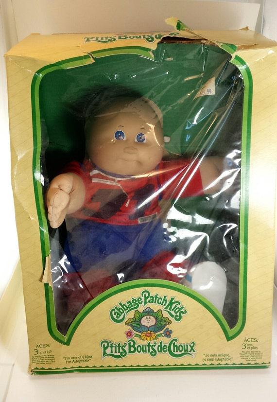 Rare Toys From The 80s : Vintage cabbage patch boy doll in box with certificate