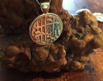 Arabic Script Pendant Handmade Polymer Clay and 18 inch Chain