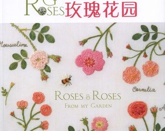 Kazuko Aoki - Rose embroidery - embroidery pattern - botanical - japanese embroidery book - ebook - PDF - instant download