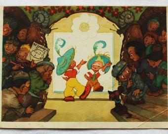 """Illustrator Vladimirsky Vintage Soviet Postcard """"Know-nothing / Dunno Dandy"""" N. Nosov - 1957. Sovetskiy hudozhnik."""