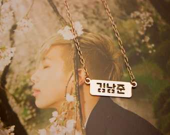 Kim Namjoon - Rap Monster - BTS - Bangtan Boys name necklace - 4 colors available