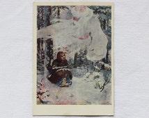 "Illustrator Ivanov Vintage Soviet Postcard ""Morozko"" Russian Folk Tale - 1958. Printed in the Ukrainian SSR, Kiev. Jack Frost, Forest, Girl"