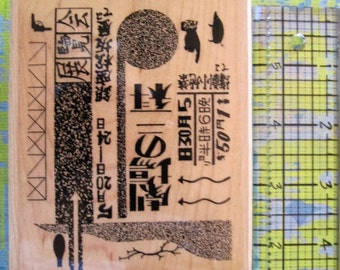 note collage by postmodern design