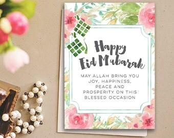 Printable Eid Card, Eid Mubarak Card, Ramadan cards, Islamic greeting card, Ramadan Mubarak Cards, Muslim greeting card, Islamic Card,